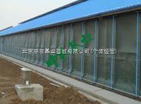 中农基业供应电动卷膜系统
