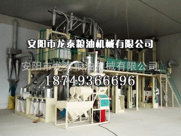 制粉设备厂家 面粉加工设备 小麦面粉加工机械 面粉机械成套设备 龙泰
