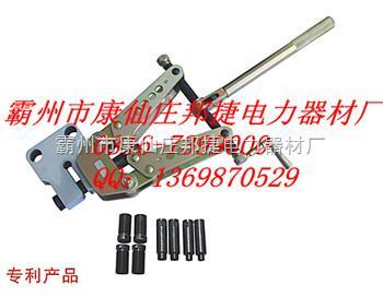 便携式手动打孔机OR便携式机械打孔机OR便携式打孔机