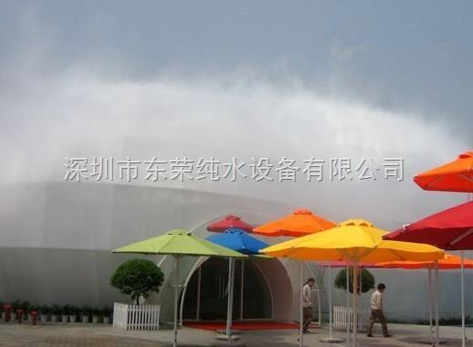性能参数 型号:PLC-MD300G 电源:AC380~50/60HZ 功率: 3KW 有效使用面积:1000到2500平方 噪音:48db 尺寸:W74CM*H65CM*D70CM 重量:80KG 压力:140KG 工作模式:PLC智能温控/湿控。 降温效果:3—8度 可带喷头:0----300个。 净水器:FU-D400 净水器精度:0.01微米 电极产地:芬兰ABB电极 柱塞泵产地:意大利 控制系统:温州德力西集团 喷头:台湾爱普罗公司 设备使用寿命:10-15年 现在的工业厂房、球场、