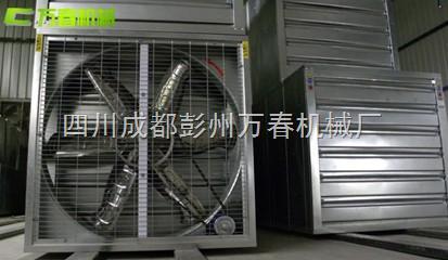 养猪场湿帘降温设备-湿帘通风降温设备-四川成都万春机械