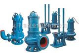 WQ65-35-50-11WQ固定式排污泵,WQ潜水排污泵,WQ65-35-50-11