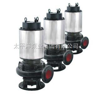 JYWQ50-20-7-0.75,JYWQ潜水排污泵,太平洋泵业集团