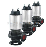 JPWQ32-12-15-1.1JPWQ32-12-15-1.1,JPWQ潜水排污泵,太平洋泵业集团