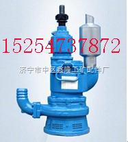 QYQ型高扬程风动潜水泵/矿用高扬程潜水泵