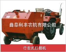 yy-麦秆打捆机,河北麦秆打捆机厂家