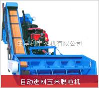 yy-玉米脱粒机,自动上料玉米脱粒机厂家