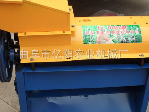 YY-860-玉米脱粒机,玉米剥皮脱粒两用机