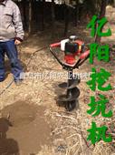 便携式挖坑机,便携式挖坑机价格