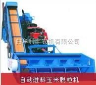 YY-850-自动上料玉米脱粒机,新型自动上料玉米脱粒机