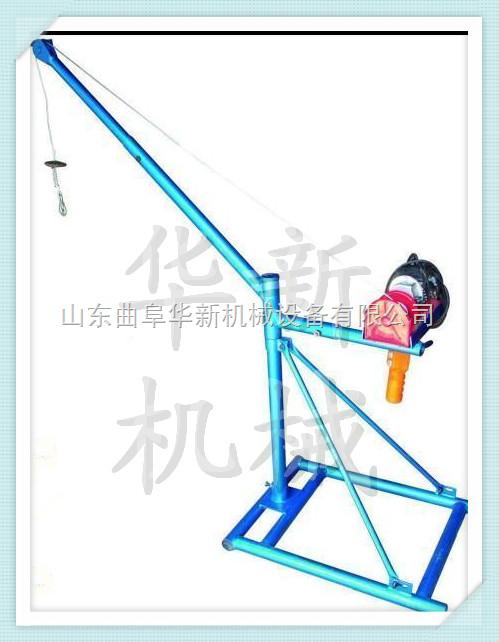 全角式小型家用吊粮食机、小吊车、吊运机、不锈钢螺旋提升机、不锈钢螺旋输送机