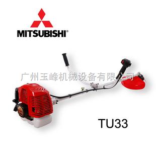 TU43 日本三菱割灌机