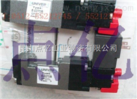RM2100500025意大利UNIVER气缸原装进口直销