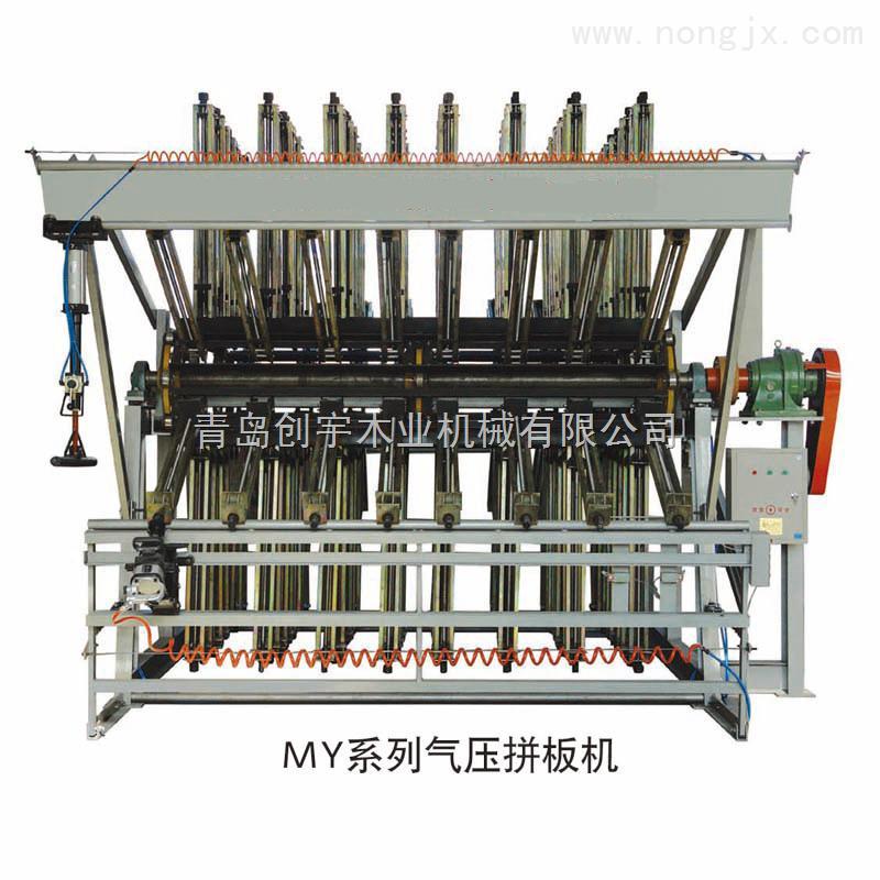 原农业机械 其它机械 其他 青岛创宇木业机械有限公司 拼板系列 >