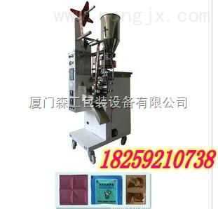 威海茶叶包装机
