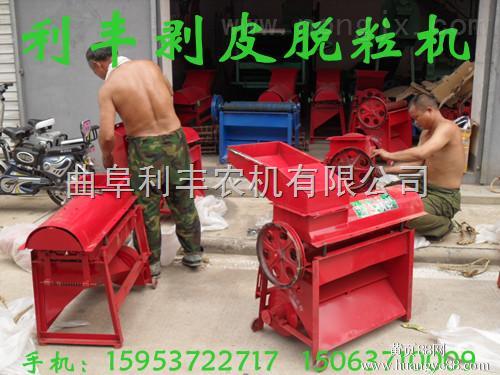 YY-860-玉米脱粒机,新疆玉米剥皮脱粒机