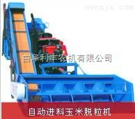 新型自动玉米脱粒机 不烂芯玉米脱粒机