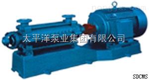 4GC-8*7型锅炉给水离心泵,4GC锅炉给水泵商家,太平洋GC锅炉给水离心泵价格
