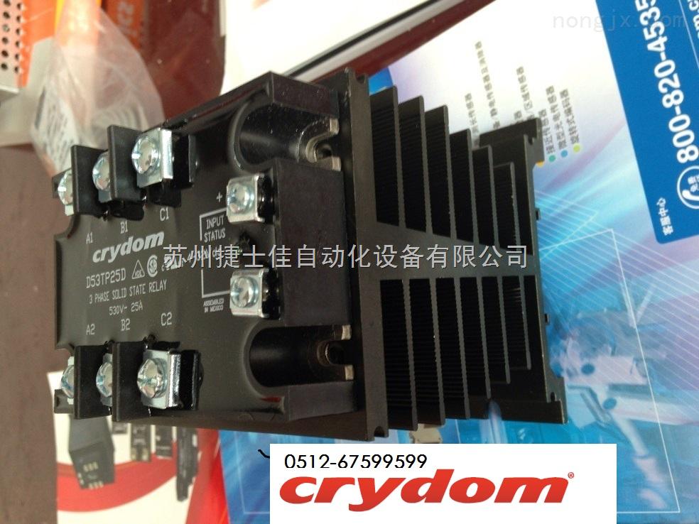 crydom三相电机固态继电器接触器ctrd6025