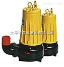 QW带切割装置潜水排污泵,太平洋泵业集团,WQ43-13QG