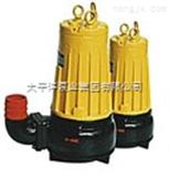 WQ43-13QGQW带切割装置潜水排污泵,太平洋泵业集团,WQ43-13QG