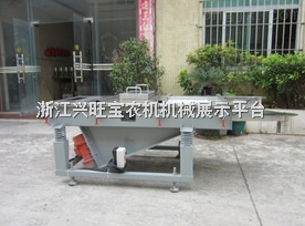 河南新乡众鑫机械厂供应直线型枸杞筛选机(直线震动筛)厂家直销