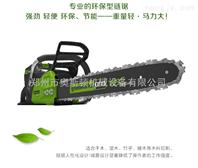 格力博80V锂电池电锯充电电锯专业伐木链锯价格