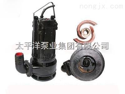优质双绞刀切割式污水泵