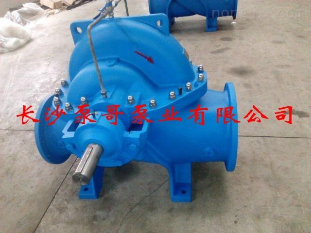 单级双吸卧式离心泵,卧式单级双吸离心泵