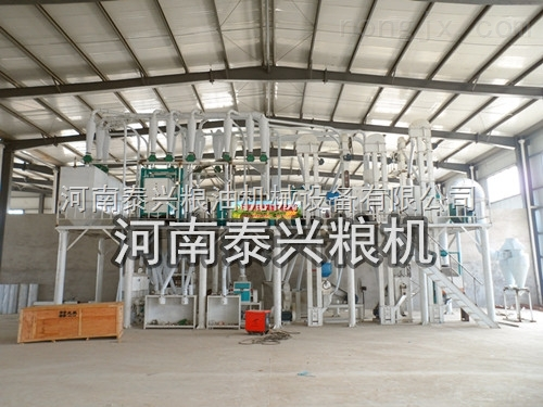玉米糁加工设备-玉米面加工设备-玉米粉加工设备