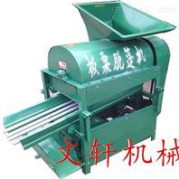 北京优质板栗脱蓬脱壳机