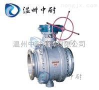 Q347F蜗轮固定式球阀