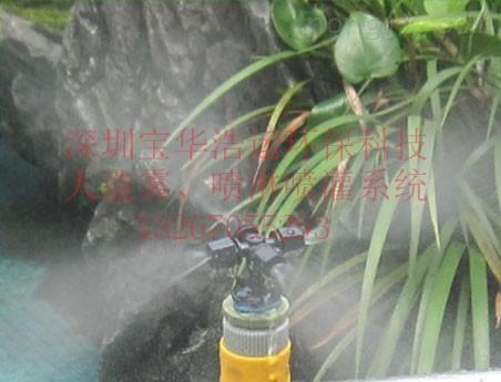广东云浮草坪智能绿化喷灌设备