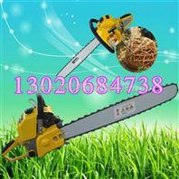 热销链条式挖树机  便携式挖树机价格  可带土球的挖树机