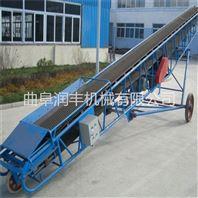 沙土装卸皮带输送机 大倾角输送机 10米皮带机价格