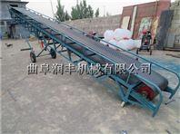 带行走轮的带式输送机 仓库装车输送机 电动升降输送机