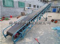 物料输送设备 防滑带式输送机 无极变速皮带输送机