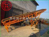 防跑偏带式输送机 移动转角输送机 煤矿通用皮带机