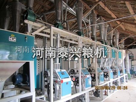 玉米深加工机械、玉米粉加工设备、玉米面加工设备