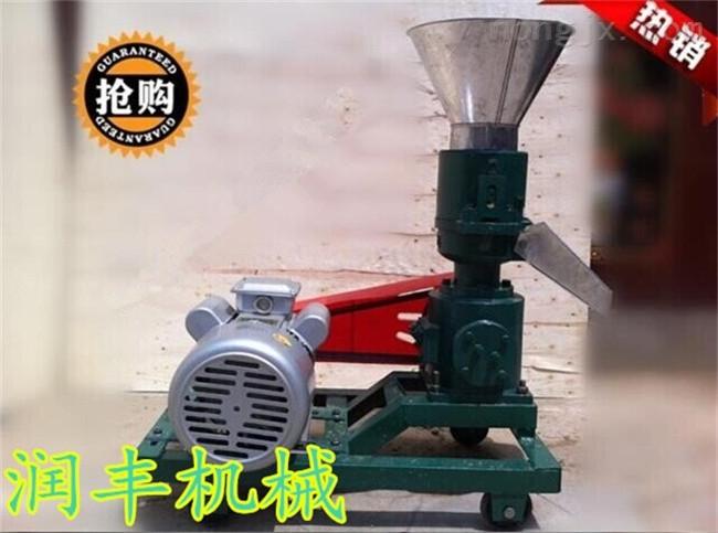 RF KL-120-高效圆盘颗粒机 有机肥料颗粒机 干粉饲料颗粒机