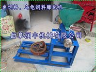 高效率鱼饲料膨化机 3号饲料膨化机 饲料膨化机厂家
