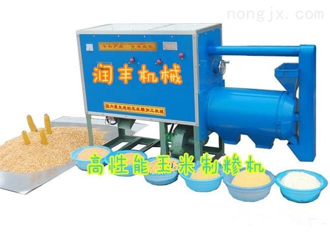全自动面粉加工设备 杂粮去皮磨面制渗机 制渗机型号