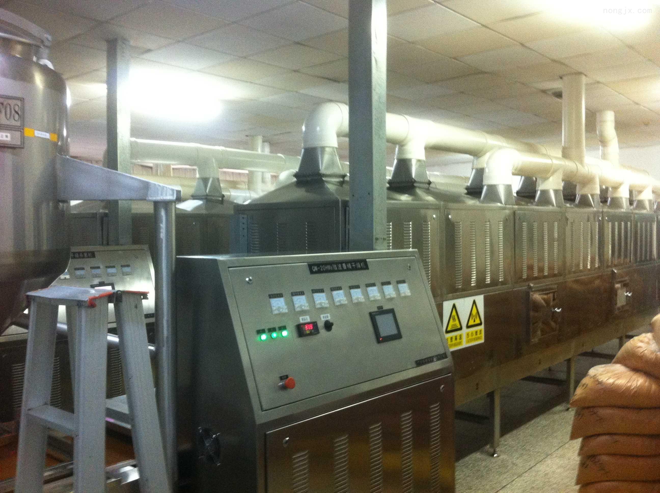 微波食品干燥灭菌设备