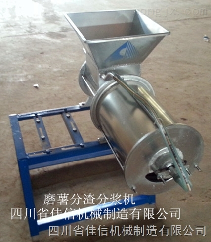 MJ-30型-磨薯分浆分渣机