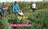 厂家直销田园管理机 大葱开沟培土机 果树除草旋耕机图片