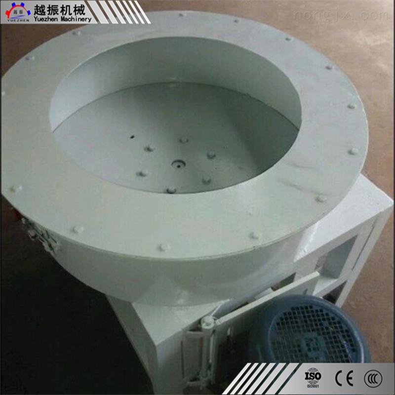 yzzl150p-家用小型有机肥料颗粒机