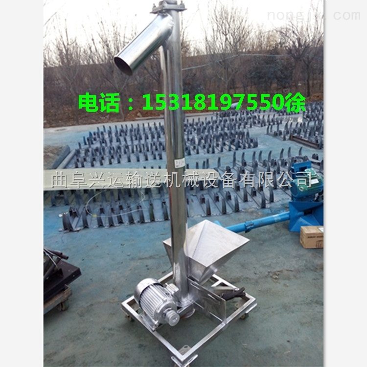 TL108-胶东大型螺旋提升机供应厂家 价格实惠F7
