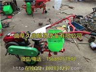 汽油播种机 谷子精播机 手扶车带动玉米播种机