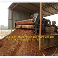 洗沙厂污泥脱水机 洗沙场泥浆过滤机 压滤机 压榨机 LJ-166A
