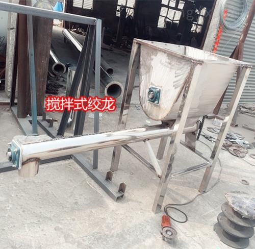 不锈钢-不锈钢螺旋输送机直销  垂直螺旋提升机 螺旋提升机